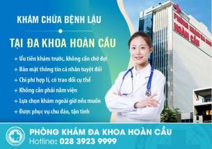 Phòng khám bệnh lậu uy tín, chất lượng, bảo mật tại TPHCM